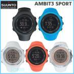 SUUNTO(スント) 【FL5237/FL5238/FL5239/FL5265/FL5241】 AMBIT3 SPORT アンビット3 スポーツ GPS搭載ウォッチ