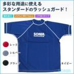 SONIA(ソニア) 【フェイサー】 ラッシュガード半袖【ロゴ有】 男性3L