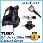 SONIA(ソニア) 重器材4点セット(TUSA BC0601B ジャケット+アクアラングカリプソクラシックレギュレータ+オクトパスクラシック+トラストシーゲージ)