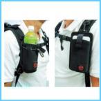 Stream Trail(ストリームトレイル) モバイル/ドリンク ホルダー SD Mobile/Drink Holder