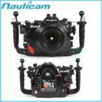 Nauticam(ノーティカム)【10300/10301】 NA D500 3FG/S4FG ハウジング for Nikon D500
