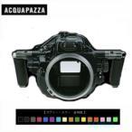 ACQUAPAZZA(アクアパッツァ) APSO-A7R3 SONY デジタル一眼カメラ ILCE-α7RIII用 水中ハウジング