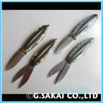 G.SAKAI(ジーサカイ) 11533〜11536 清流長良川 鮎のアイ あまごのサツキ フォルダーナイフ(折りたたみ式)