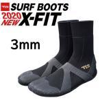 TOOLS(ツールス) X-FIT SURFBOOTS 3mm エックスフィット サーフブーツ 冬用 保温 シューズ TLS