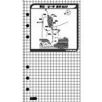 SONIA(ソニア) 海底マップ 東伊豆 早川(1組5枚セット)