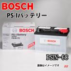 BOSCH フォルクスワーゲン ゴルフ III ワゴン バッテリー PSIN-6C
