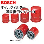 BOSCH ダイハツ ムーヴ[DBA-L175S] オイルフィルター エレメント S-2