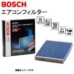 BOSCH トヨタ ハイエース バン エアコンフィルター アエリスト 抗ウイルスタイプ AP-T07