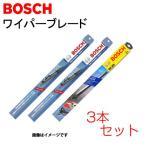 BOSCH トヨタ ウィッシュ ワイパー グラファイト 19-650 19-350 H307 合計3本