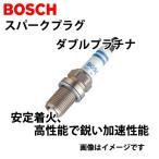 BOSCH スパークプラグ アウディ A4 [8K2、B8] FR5KPP332S 4本