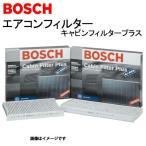 BOSCH スマート(MCC) フォーツー [451] クーペ エアコンフィルター キャビンフィルタープラス 1987432499