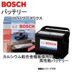 BOSCH フォード エクスプローラー バッテリー UPM-65