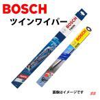 BOSCH ワイパー ジャガー Xタイプ  550U 480U H351