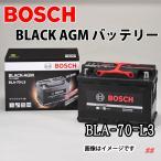 BOSCH フォルクスワーゲンポロ [6R1] バッテリー BLA-70-L3