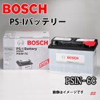 BOSCH フォルクスワーゲン ゴルフ IV ワゴン バッテリー PSIN-6C