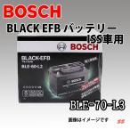 BOSCH フォルクスワーゲンゴルフ VI [517] カブリオレ バッテリー BLE-70-L3