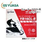 開放式バッテリー YB16CL-B