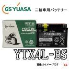 VRLAバッテリー YTX4L-BS