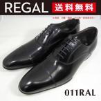 リーガル 靴 メンズ 011R AL ストレートチップ ビジネスシューズ 本革 ブラック