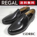リーガル 靴 ヴァンプ 15DR BC メンズ カジュアル スリッポン ブラック REGAL