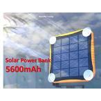 電源 Extreme ECO Solar Sony Xperia Z5 Premium Dual WindowTravel Rapid Charger Power Bank! (2.1A5600mah)