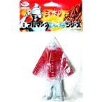 ロボット Yamanaya reprint Burumaaku mini mirror Man series robot Kaitori Inbera