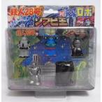 ロボット Soft Vinyl King Gigantor versus Giant Robo Tetsujin 28 GR2 Giant Robo