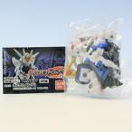 ロボット Strike Freedom Gundam (Gashapon warrior DASH03 robot dash Anime Gacha Bandai)