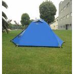 テント SJQKA-Tent?Outdoor2People?Anti-Heavy Rain?Double Aluminum Pole?Ultra-Light Manually)?Camping Field?2-3Person Tent Kit,Blue