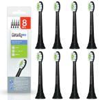 フィリップス ソニッケアー 替えブラシ  電動歯ブラシ 対応 Philips Sonicare センシティブ スタンダード 8本入 ブラシモ 互換替えブラシ
