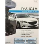 Pilot DashCam Auto Car Dash Camera CL-3033WK by Pilot