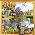 ジグソーパズル2000ピース パズル チューリップ イラスト 絵画 スモール ピース 名画パズル