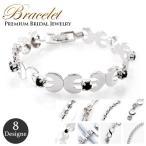 Yahoo Shopping - ブレスレット レディース メール便送料無料 スワロフスキー ブレスレット 人気 ブレンド 1,000円ポッキリ