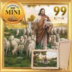 パズルフレーム セット スモールピース ジグソーパズル 99ピース ペーパーフレーム 小さいパズル Jesus Christ  イエスキリスト 102×153mm