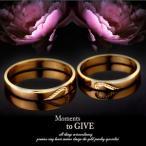 指輪 レディース メンズ ペアリング K18GOLD K18 18金 リング イエローゴールド ホワイトゴールド 結婚指輪
