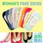 Regular Socks - 【色ランダム発送】10足 靴下 レディース メール便送料無料 ソックス 脱げない パンプスインソックス フットカバー