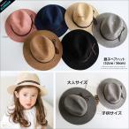 夏 新作 シンプル リボン ハット 韓国 子供 キャップ 帽子 キッズ 男の子 女の子 お出かけ