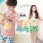 セットアップ ボーダー Tシャツ ショート パンツ  部屋着  パジャマ 半袖 上下セット 韓国服 子供服 キッズ ジュニア 女の子 男の子 100cm~150cm