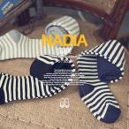 ボーダー タイツ 韓国子供服 韓国服 子供服 こども服 子ども服 キッズ女の子 3歳-10歳