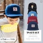 子供服SOON 帽子 SALE ¥990 snapback キャップ 韓国子供 子供 キッズ ジュニア 男の子 女の子 アメカジ  フリーサイズ