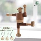 木製ロボット 手足の関節も自由自在に動くロボット人形|木のおもちゃSOOPSORI(すぷそり)