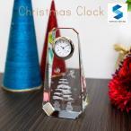 クリスマス限定 3Dクリスタル クロック スノーツリー クリスマスギフトやプレゼントに最適な置時計です  名入れ記念品