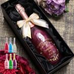 名入れ ワイン S10 マバムグラシア プラチナムフレグランス スペイン 誕生日 結婚祝 周年記念 記念品 お酒 プレゼント ギフト スワロフスキー デコシャンパン