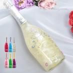 Yahoo!記念品のソフィアクリスタル名入れ ワイン S150 マバムグラシア プラチナムフレグランス スペイン 誕生日 結婚祝 周年記念 記念品 お酒 プレゼント ギフト スワロフスキー デコシャンパン