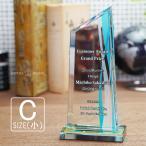 名入れトロフィーWCR-37C(小) 表彰 ゴルフ クリスタル ホワイトガラストロフィー 名入れ プレゼント 優勝 トロフィー コンペ ホールインワン 記念品 ギフト