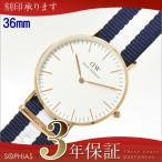 ダニエル ウェリントン 0503DW (DW00100031) クラシック グラスゴー ローズ ユニセックス腕時計 36mm (長期保証3年付)