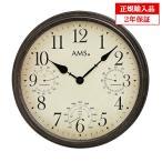 正規輸入品 アームス AMS 9463 クオーツ掛時計 温度・湿度・気圧計つき 送料区分(大)