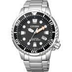 シチズン プロマスター BN0156-56E マリン 200mダイバー エコ・ドライブ シルバー×ブラック メンズ腕時計 (長期保証5年付)
