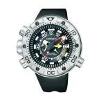シチズン プロマスター BN2021-03E マリン 200mダイバー エコ・ドライブ アクアランド ウレタンベルト メンズ腕時計 (長期保証5年付)