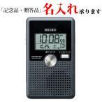 セイコークロック SEIKO 電波 DA208K 音声アラーム めざまし時計 英語・日本語音声報時クロック ソフトケース付き